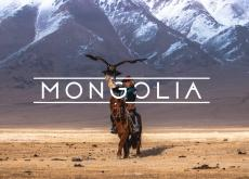 The English School of Mongolia
